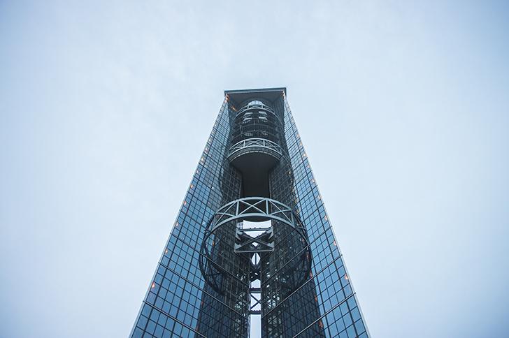 名古屋東山スカイタワー